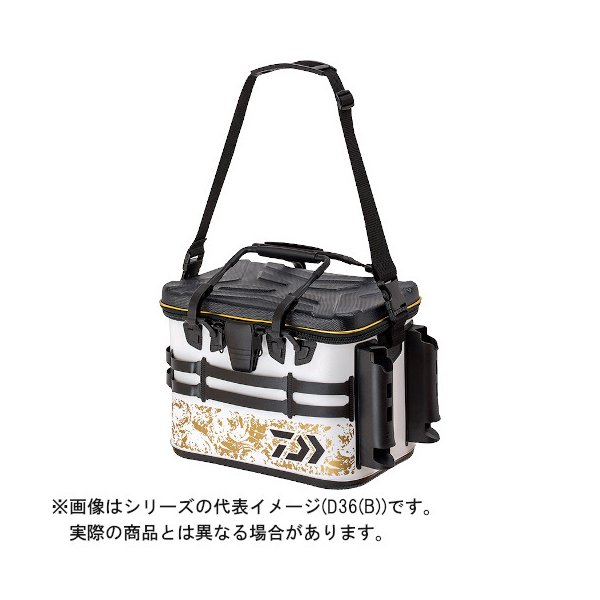 ダイワ 21 ATタックルバッグ D40(B) (カラー:ホワイト/ゴールド) 【大型商品1】