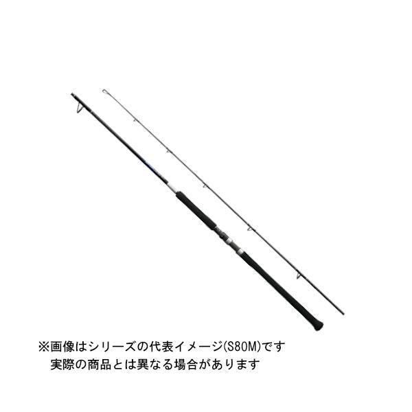 シマノ 21 グラップラー BB タイプC S82MH 【大型商品3】