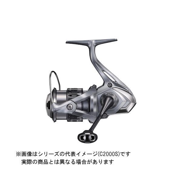 【予約商品】 シマノ 21 ナスキー(NASCI) C2000S ※他商品との同時注文不可
