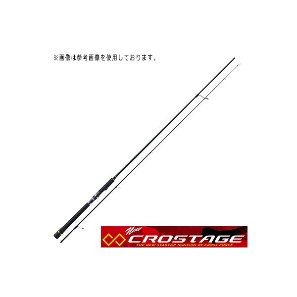 メジャークラフト クロステージ CRX-T782M黒鯛 スピニング