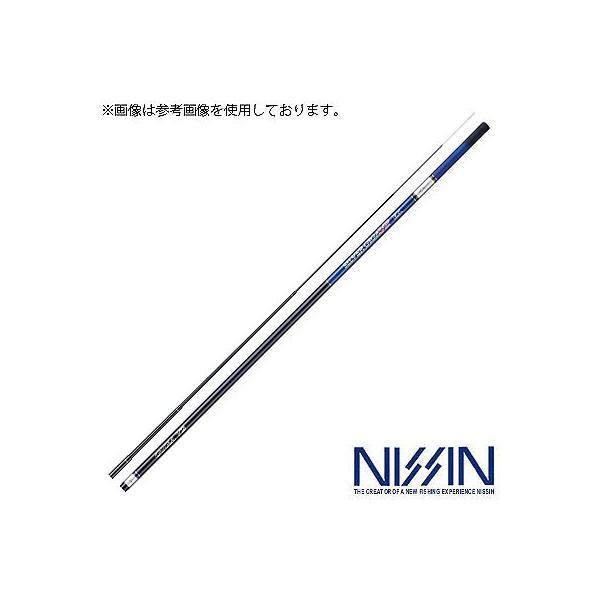 宇崎日新 SILVER GIGA シルバーギガ V2 EX コロガシ 7207 7.20m