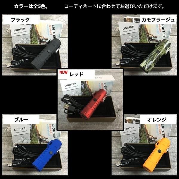USB充電式 防水防風プラズマライター フラッシュライト搭載 フィッシング、キャンプ、バーベキュー 新品|tsuriking|02