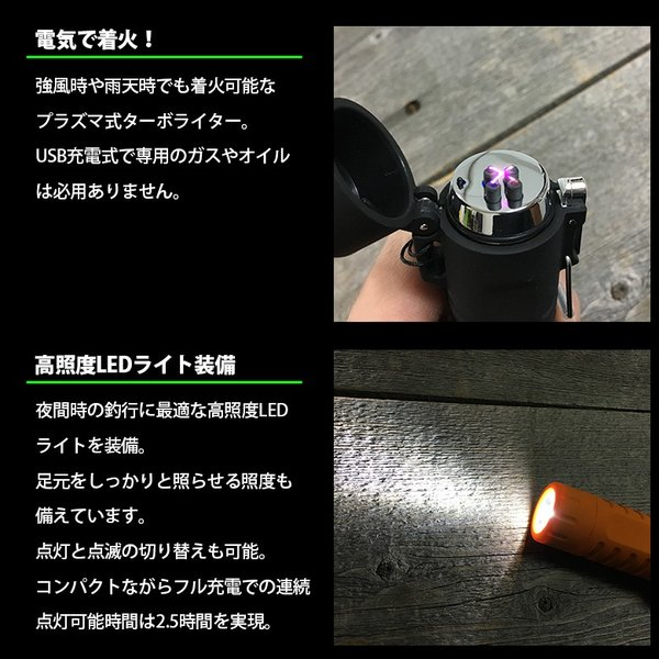 USB充電式 防水防風プラズマライター フラッシュライト搭載 フィッシング、キャンプ、バーベキュー 新品|tsuriking|03