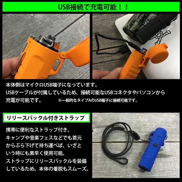 USB充電式 防水防風プラズマライター フラッシュライト搭載 フィッシング、キャンプ、バーベキュー 新品|tsuriking|05