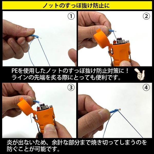 USB充電式 防水防風プラズマライター フラッシュライト搭載 フィッシング、キャンプ、バーベキュー 新品|tsuriking|06
