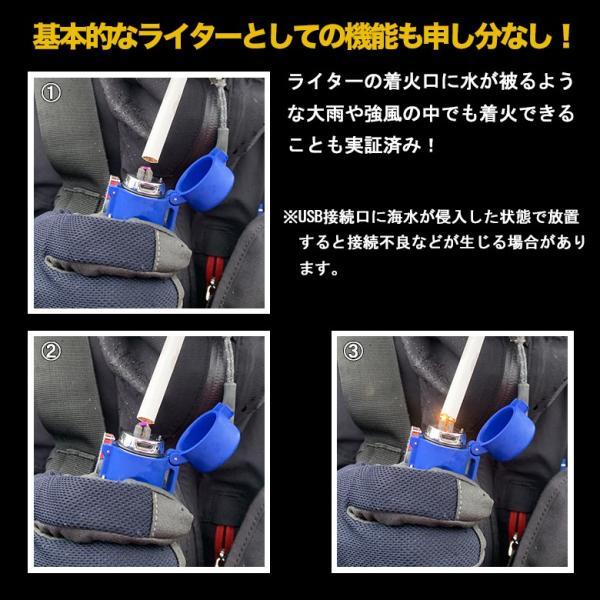 USB充電式 防水防風プラズマライター フラッシュライト搭載 フィッシング、キャンプ、バーベキュー 新品|tsuriking|07