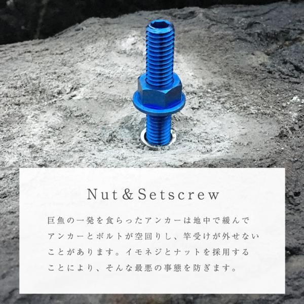 CHONMAGE FISHING 64チタン製 アンカー固定ボルト&ナットシステム  新品 クエ アラ 石鯛 板バネの固定に|tsuriking|05