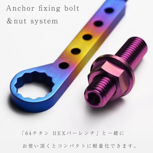 CHONMAGE FISHING 64チタン製 アンカー固定ボルト&ナットシステム  新品 クエ アラ 石鯛 板バネの固定に|tsuriking|06