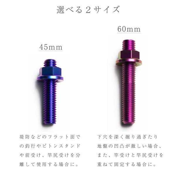 CHONMAGE FISHING 64チタン製 アンカー固定ボルト&ナットシステム  新品 クエ アラ 石鯛 板バネの固定に|tsuriking|08