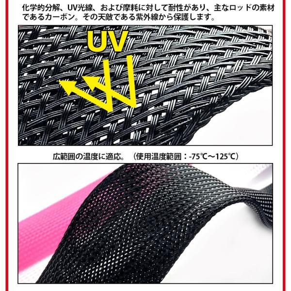 CHONMAGE FISHING ロッドメッシュソックス ベイト用 新品 ロッド収納 UV耐性 ソルトゲームロッド対応|tsuriking|07