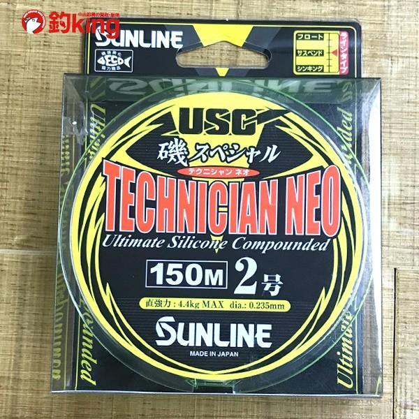 サンライン 磯スペシャル テクニシャン ネオ 2号 150m 磯用ライン 上物用品 新品|tsuriking