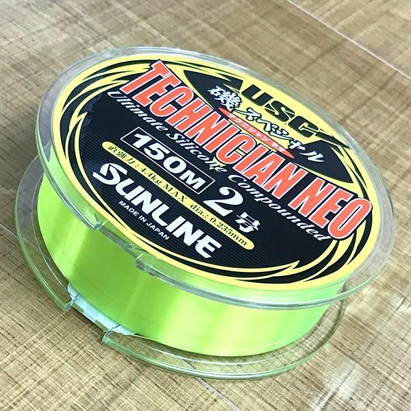 サンライン 磯スペシャル テクニシャン ネオ 2号 150m 磯用ライン 上物用品 新品 tsuriking 03