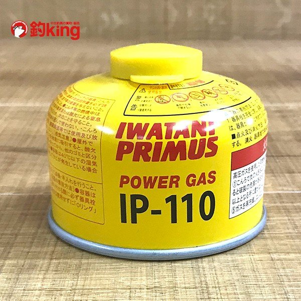 イワタニ プリムス 小型ガス IP-110 新品|tsuriking