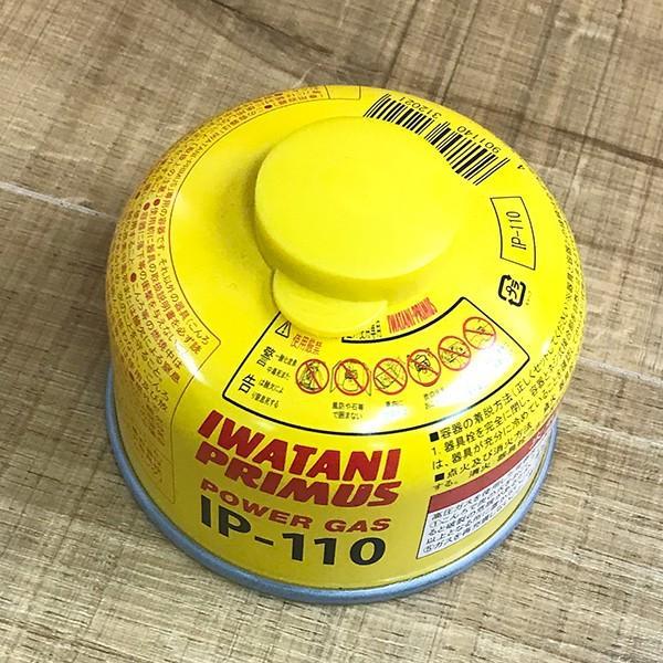 イワタニ プリムス 小型ガス IP-110 新品|tsuriking|02