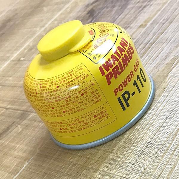 イワタニ プリムス 小型ガス IP-110 新品|tsuriking|03