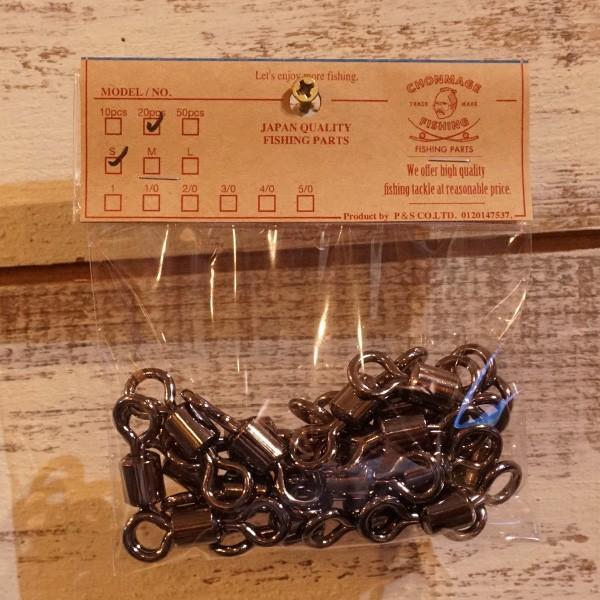 CHONMAGE FISHING クエ用 パワースイベル S 20個 丁髷フィッシング 新品|tsuriking|02