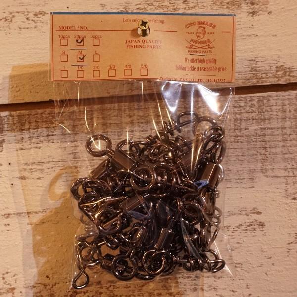 クエ用 ラセンサルカン M 20個入り クエ / 大物釣り用 仕掛け用品 CHONMAGE FISHING 丁髷フィッシング 新品|tsuriking|02