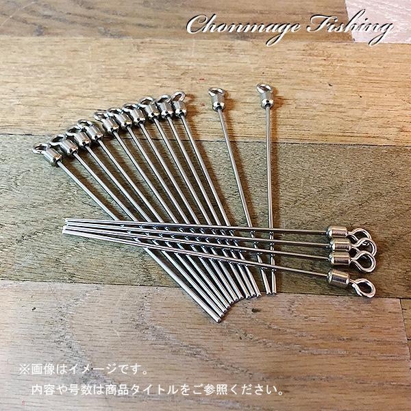 ラセンサルカン 直結タイプ 自作用 2/0 10個入 CHONMAGE FISHING 石鯛 クエ 新品|tsuriking