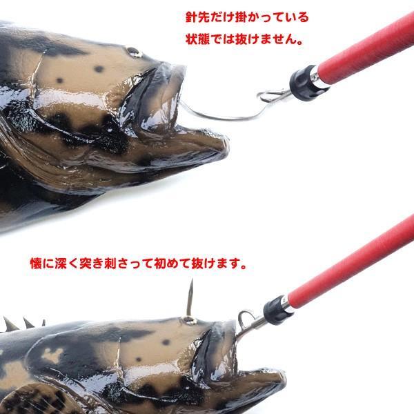 CHONMAGE FISHING 64チタン製 フライングギャフ ショア 丁髷フィッシング オフショア 青物釣り 新品|tsuriking|06
