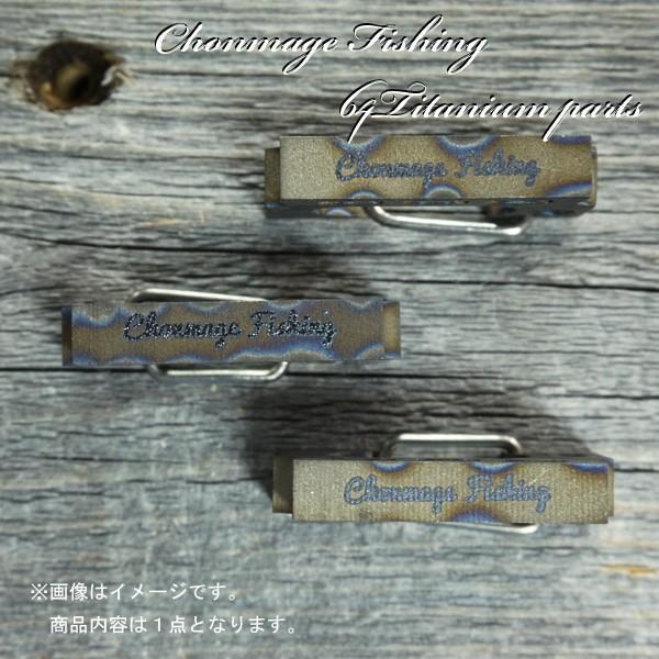 カラビナ フレイムカモ CHONMAGE FISHING 64チタン製 Ti 丁髷フィッシング クエ 石鯛 新品|tsuriking|02