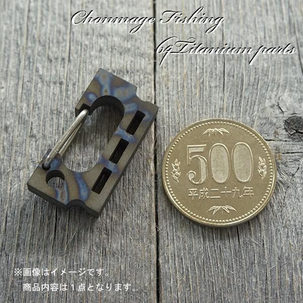 カラビナ フレイムカモ CHONMAGE FISHING 64チタン製 Ti 丁髷フィッシング クエ 石鯛 新品|tsuriking|03