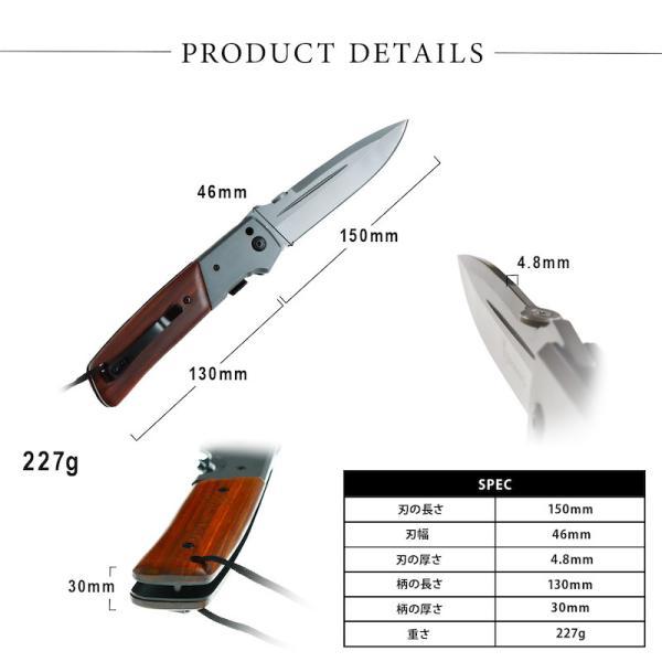 ブローニング フォールディングナイフ DA-52 280mm ステンレス製 折り畳みナイフ フィッシング、キャンプ BROWNING 新品