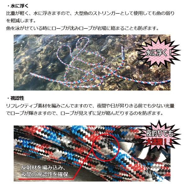 フローティング ギャフロープ 8mm×6m デザートオレンジ 新品 クエ アラ 石鯛 ヒラマサ 大型魚用 CHONMAGE FISHING|tsuriking|04