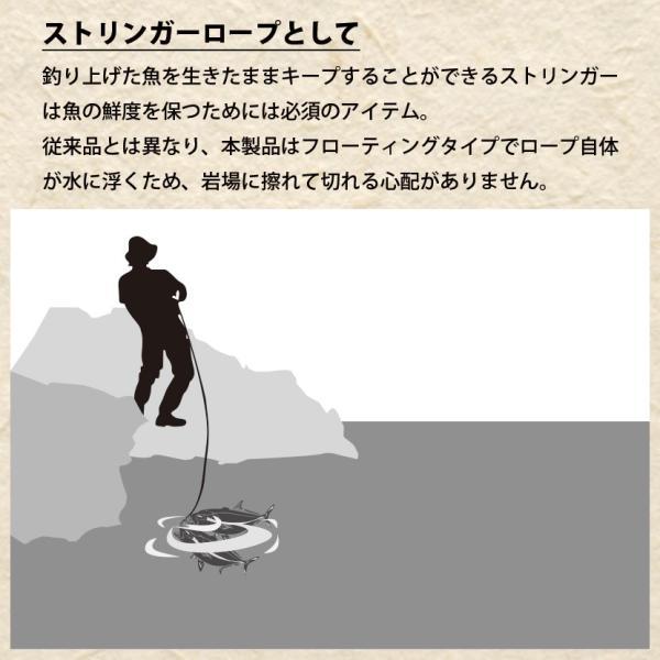 フローティング ギャフロープ 8mm×6m デザートオレンジ 新品 クエ アラ 石鯛 ヒラマサ 大型魚用 CHONMAGE FISHING|tsuriking|06