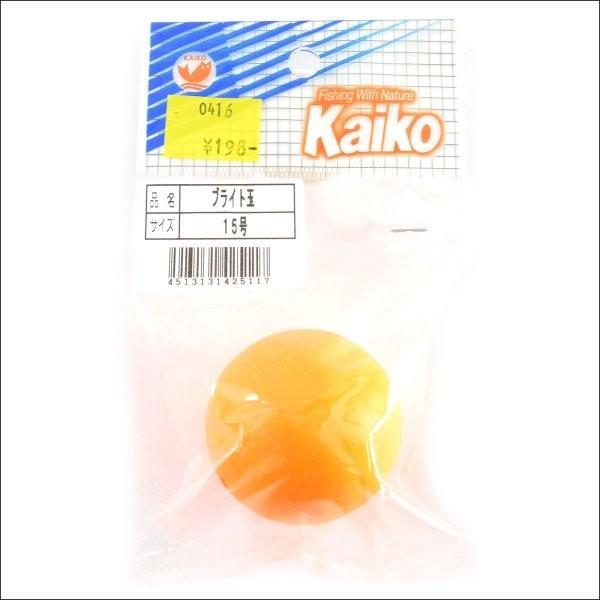 新品 ブライト玉 15号 オレンジ|tsuriking