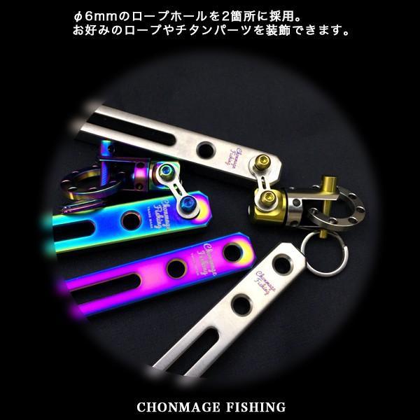 CHONMAGE FISHING 64チタン製 レバレッジハーケン タイプ2 TiNレインボー 石鯛 アラ クエ ピトン足の固定に tsuriking 07