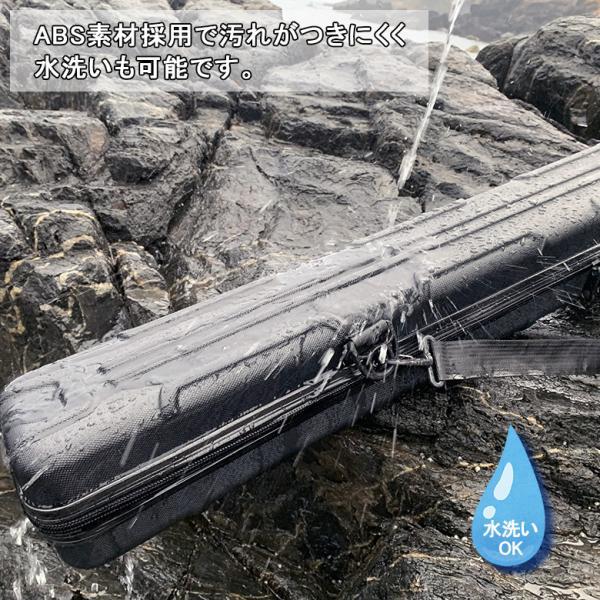 石鯛ハードシェルロッドケース 遠征 EXP1550 ハードロッドケース 石鯛 アラ竿 磯竿 ショルダーベルト付き 新品|tsuriking|03
