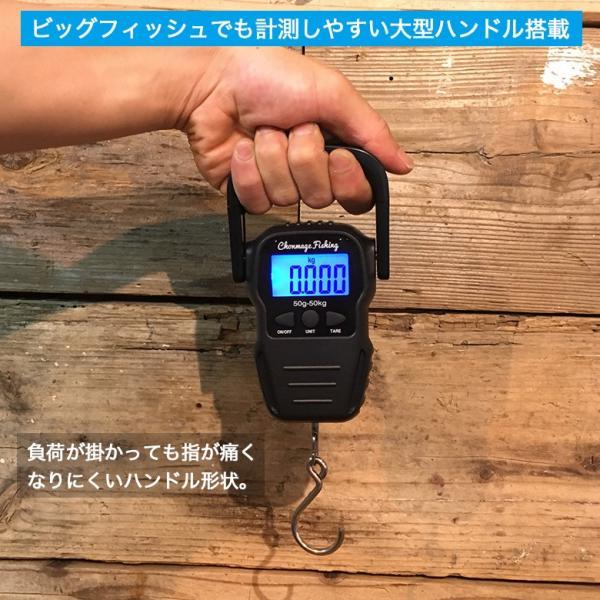 CHONMAGE FISHING デジタルスケール 50kg 簡易計測メジャー付き フィッシングスケール 新品|tsuriking|03