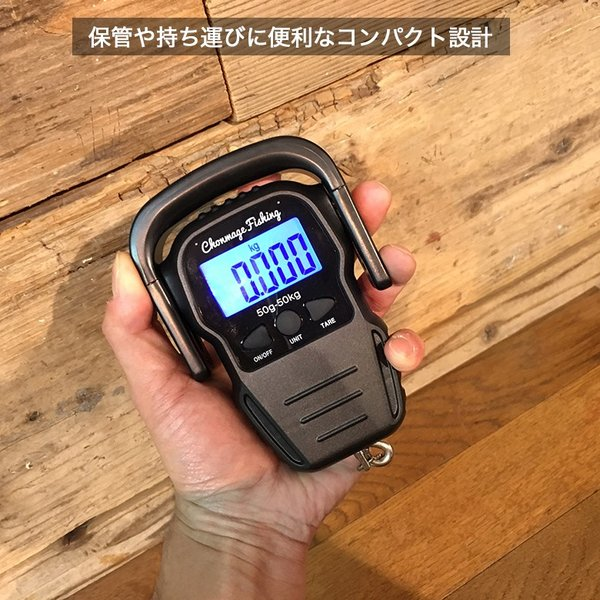 CHONMAGE FISHING デジタルスケール 50kg 簡易計測メジャー付き フィッシングスケール 新品|tsuriking|05