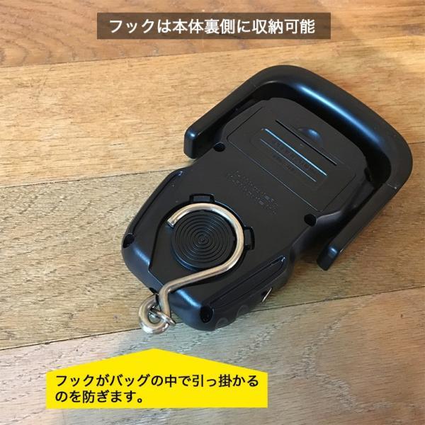 CHONMAGE FISHING デジタルスケール 50kg 簡易計測メジャー付き フィッシングスケール 新品|tsuriking|06