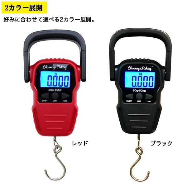 CHONMAGE FISHING デジタルスケール 50kg 簡易計測メジャー付き フィッシングスケール 新品|tsuriking|10