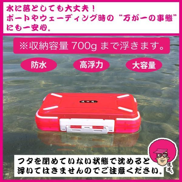 CHONMAGE FISHING 僕達 マゲタンク フリー XL 新品 防水ケース ルアーケース 収納ボックス|tsuriking|06