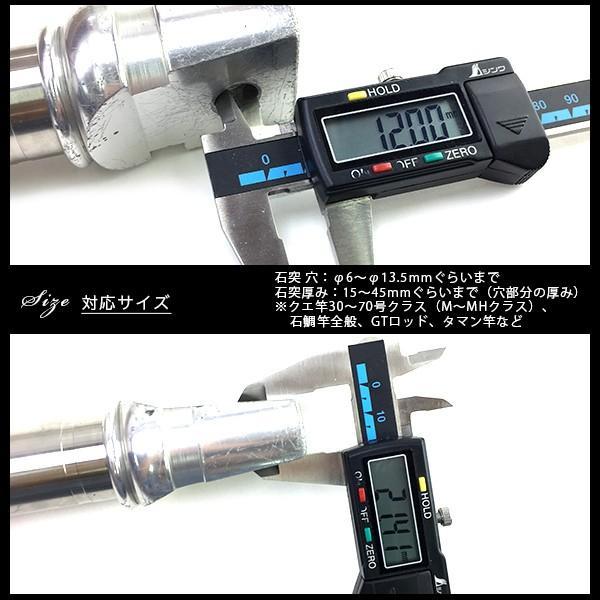 CHONMAGEFISHING 専用 石突クランプキット 竿受け用パーツ 新品 tsuriking 03