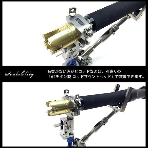 CHONMAGEFISHING 専用 石突クランプキット 竿受け用パーツ 新品 tsuriking 05