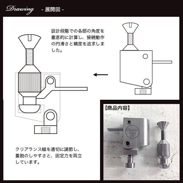 CHONMAGEFISHING 専用 石突クランプキット 竿受け用パーツ 新品 tsuriking 08