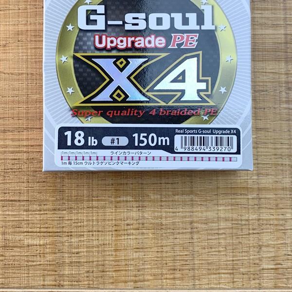 よつあみ YGK  G-SOUL 150m 18LB X4 150m 新品 tsuriking 03