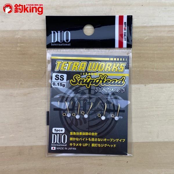 新品 テトラワークス スナイプヘッド SS 0.15g/|tsuriking