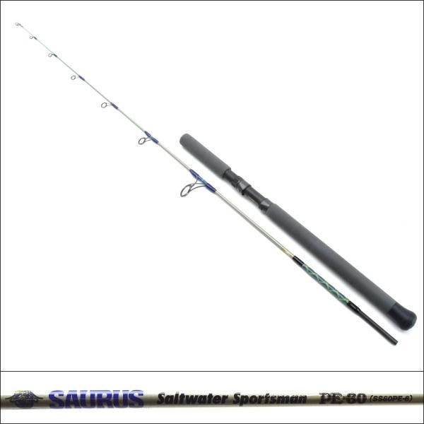 美品 ザウルス SS 60 PE-6/N053|tsuriking