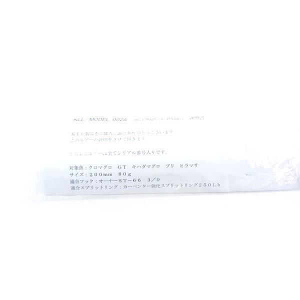 極上美品 カーペンター KLL モデル 002A/D478S|tsuriking|04