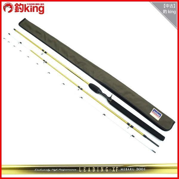 ダイワ リーディングXF メバル 300I/H469L 船竿 美品|tsuriking