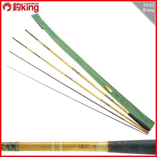 魁州作 魁州 へら竿 和竿 12尺/H495L 美品|tsuriking