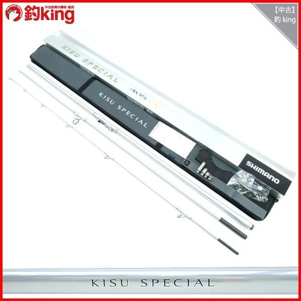 シマノ キススペシャル 405CX+ ST チタントルザイト仕様/H521Y 投げ竿 極上美品 tsuriking