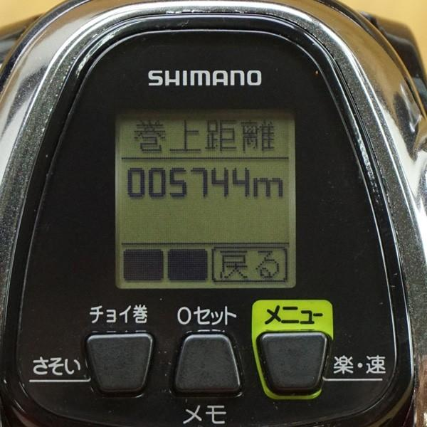 シマノ 12フォースマスター 3000MK/N001M 電動リール 美品|tsuriking|07
