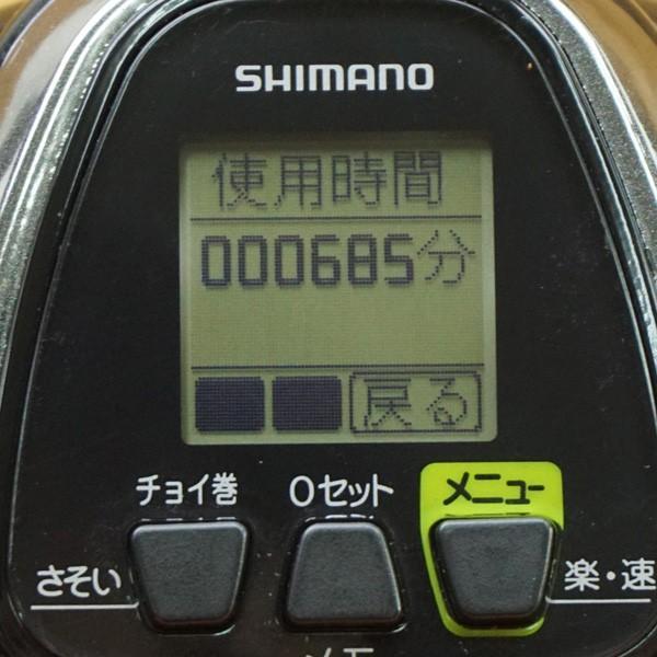 シマノ 12フォースマスター 3000MK/N001M 電動リール 美品|tsuriking|08