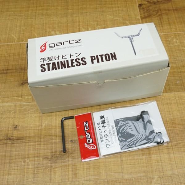 ガルツ GARTZ ワンタッチピトン 別売 スノーピーク ロッドキーパー、55cm足付/N026M 未使用品 ピトン 竿受け tsuriking 10