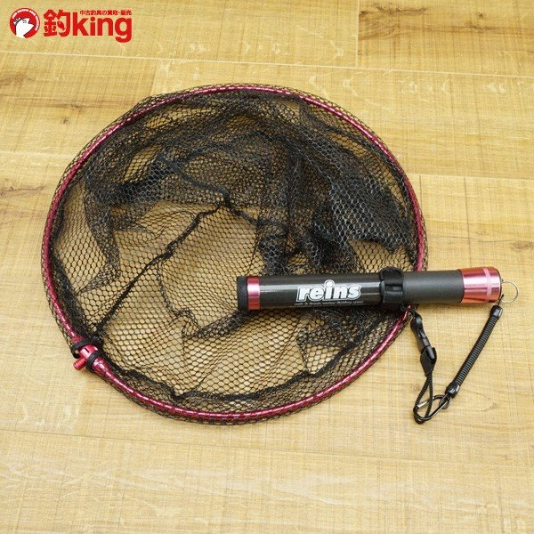 レインズ ランディングネット 45cm/N027M 極上美品 タモの柄 たも網|tsuriking
